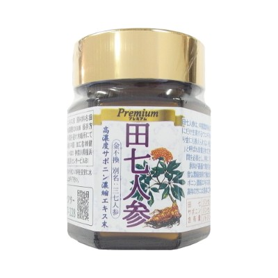 田七人参サポニン濃縮エキス末【30g】