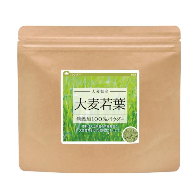 大麦若葉(大分県産)無添加100%パウダー【130g】【ネコポス可】