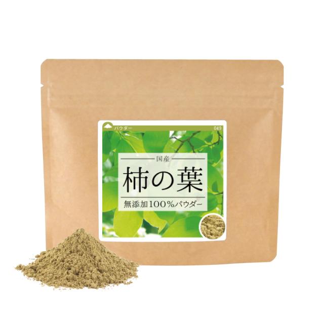 柿の葉(徳島県産)無添加100%パウダー【100g】
