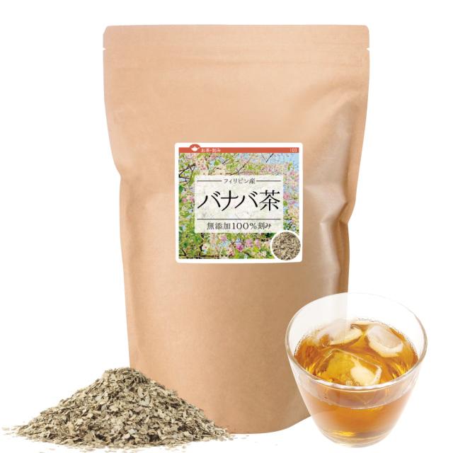 バナバ茶(フィリピン産)100%刻み【450g】