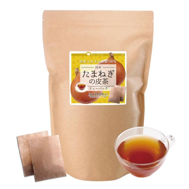 たまねぎの皮茶ティーパック(国産)【140包】送料無料
