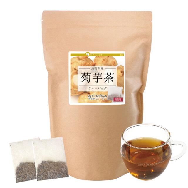 菊芋茶ティーパック(国産)【140包×4個)】送料無料