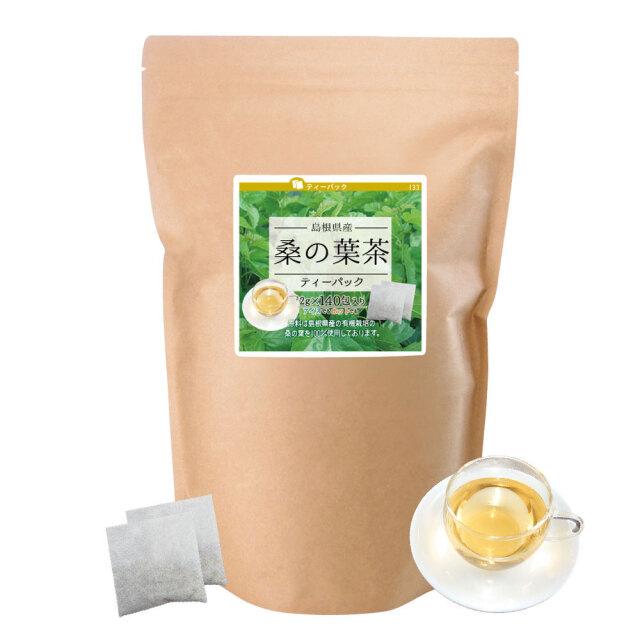桑の葉茶ティーパック(島根県産)【140包】送料無料