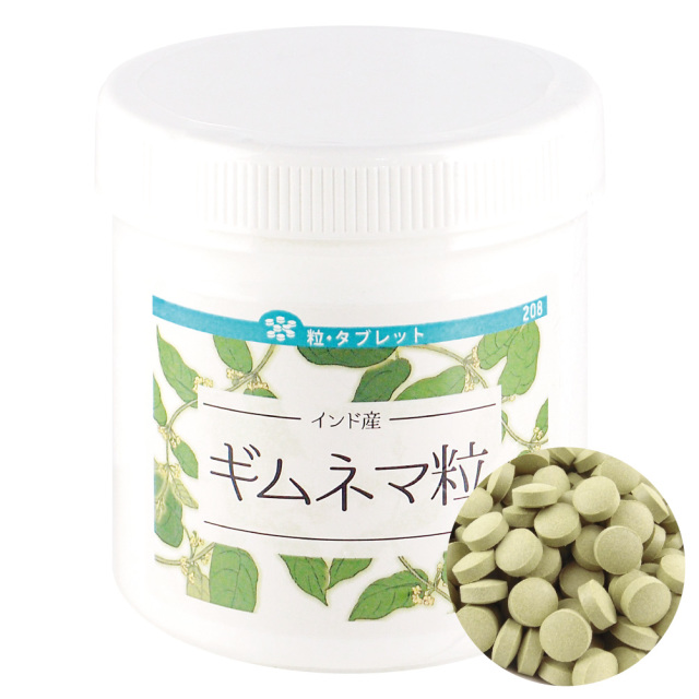 ギムネマ粒(インド産)【250g/約1250粒】