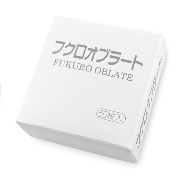 【単品注文不可】袋オブラート(50枚入)