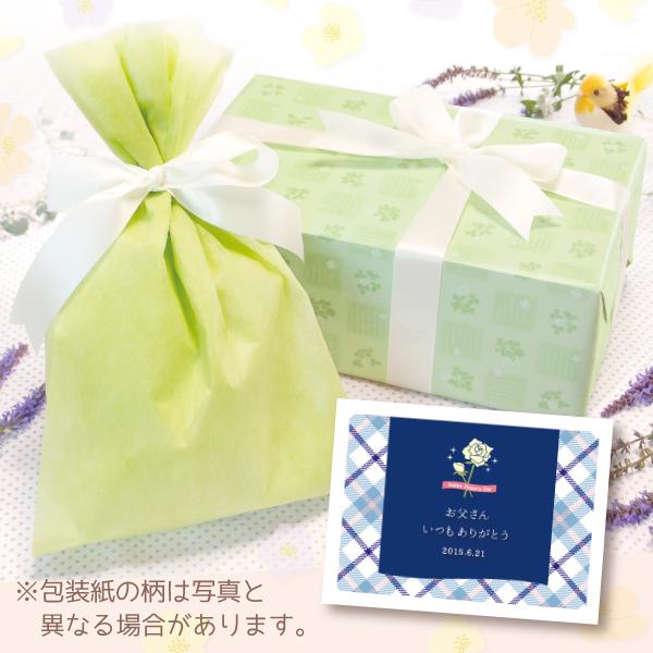 【単品注文不可】無料ラッピング+メッセージカードNo.1「父の日バラ(青)」