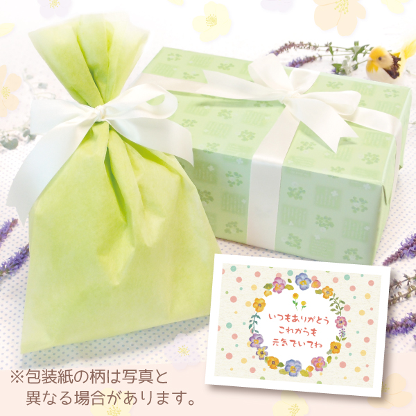 【単品注文不可】無料ラッピング+メッセージカードNo.13「敬老の日リース(いつもありがとう)」