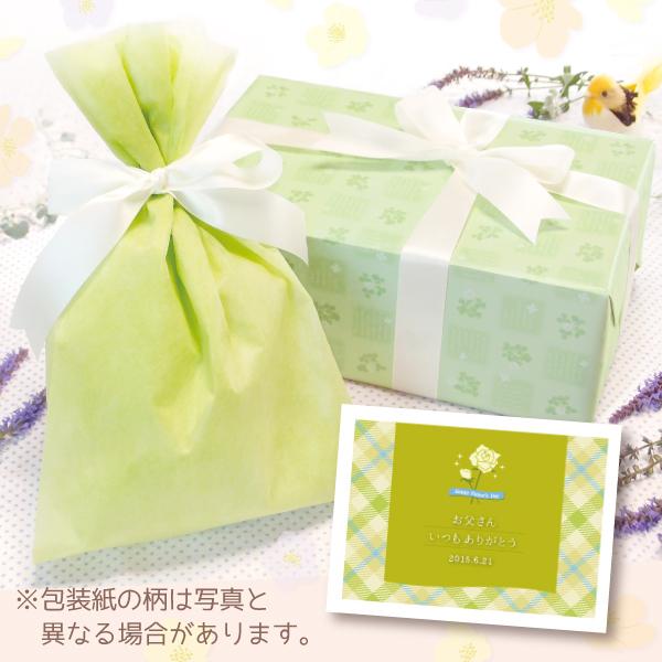 【単品注文不可】無料ラッピング+メッセージカードNo.2「父の日バラ(キミドリ)」