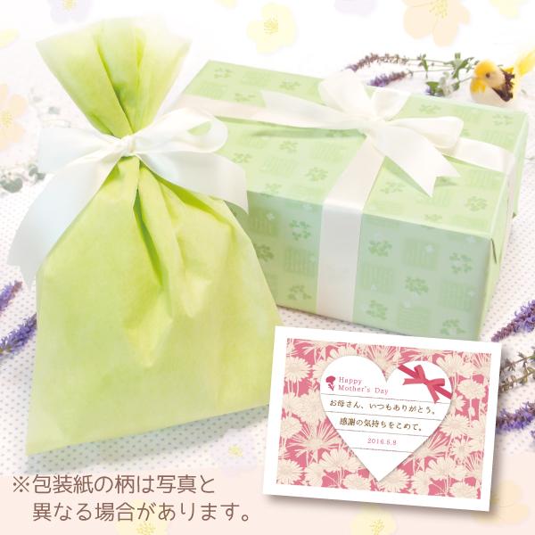 【単品注文不可】無料ラッピング+メッセージカードNo.20「母の日エレガント(ピンク)」