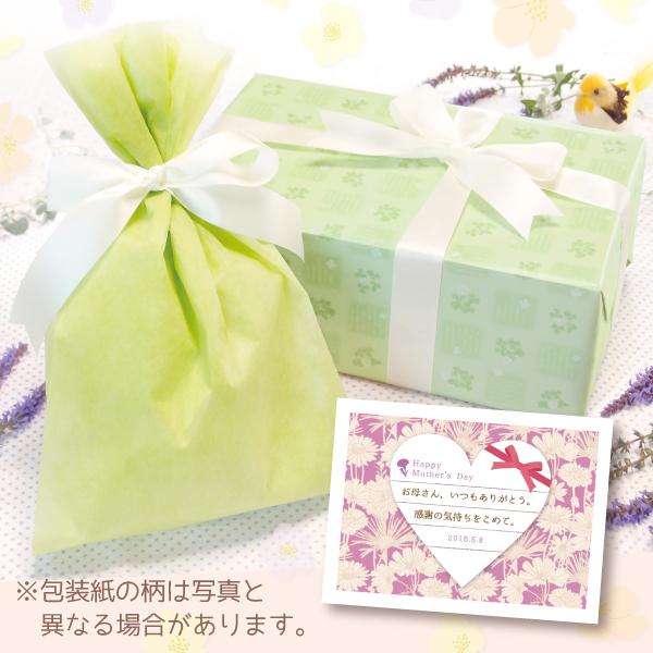 【単品注文不可】無料ラッピング+メッセージカードNo.21「母の日エレガント(紫)」