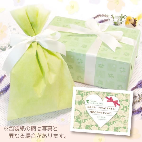 【単品注文不可】無料ラッピング+メッセージカードNo.23「母の日エレガント(緑)」