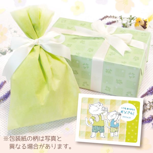 【単品注文不可】無料ラッピング+メッセージカードNo.4「父の日ねこ親子(黄色)」
