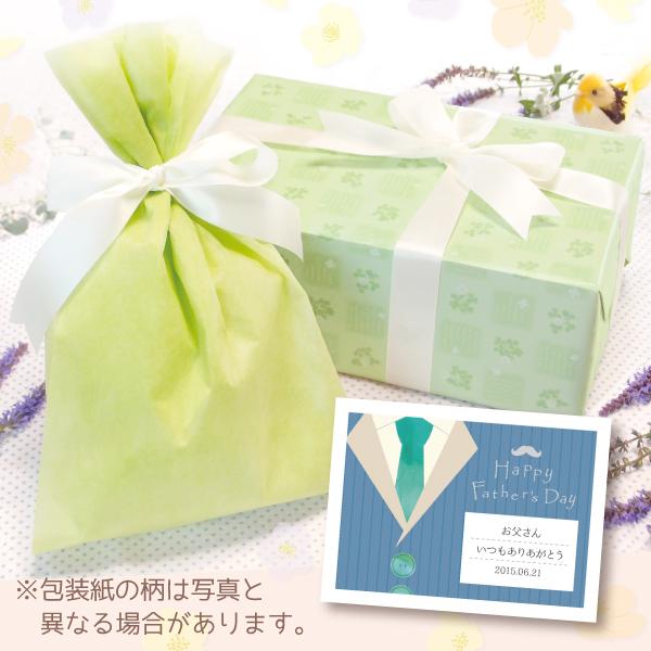 【単品注文不可】無料ラッピング+メッセージカードNo.5「父の日スーツ(青)」