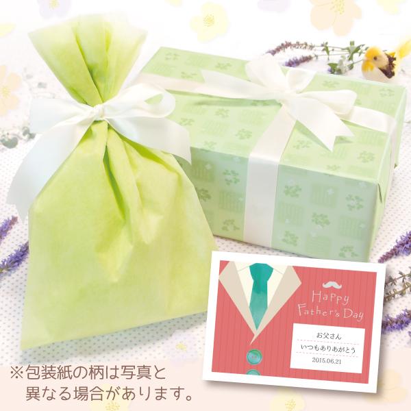 【単品注文不可】無料ラッピング+メッセージカードNo.6「父の日スーツ(ピンク)」