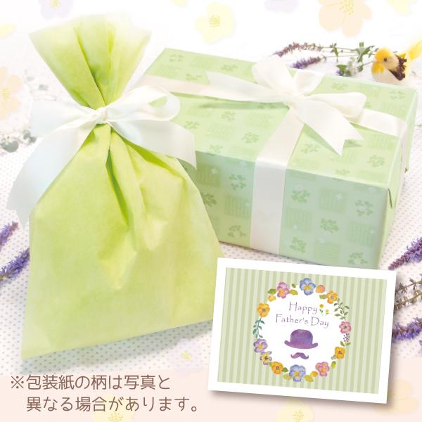 【単品注文不可】無料ラッピング+メッセージカードNo.7「父の日リース(緑)」