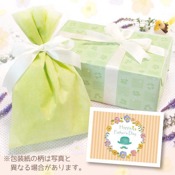 【単品注文不可】無料ラッピング+メッセージカードNo.8「父の日リース(オレンジ)」