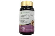 『クロガリンダ』は、幻の植物で伝統生薬の「黒ガリンガル」が主原料で、『抗糖化』に優れたサプリメントてす。