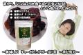天然チャーガ100%チャーガピュアゴールド茶