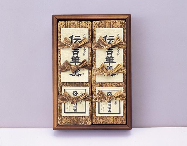最極上本煉 伝吉羊羹 小豆と抹茶 二本詰【八頭司伝吉本舗】小城羊羹 1000g×2本