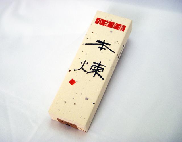 極上本煉(中) 本煉 一本詰【八頭司伝吉本舗】小城羊羹 330g×1本