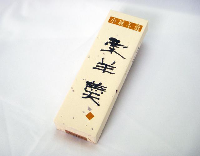 極上本煉(中) 栗羊煉 一本詰【八頭司伝吉本舗】小城羊羹 330g×1本