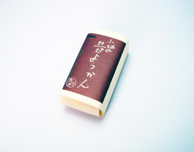 昔ようかん(小) 小豆 一本詰【八頭司伝吉本舗】小城羊羹 150g×1本