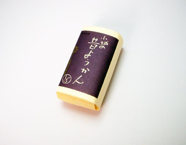 昔ようかん(小) 白 一本詰【八頭司伝吉本舗】小城羊羹 150g×1本
