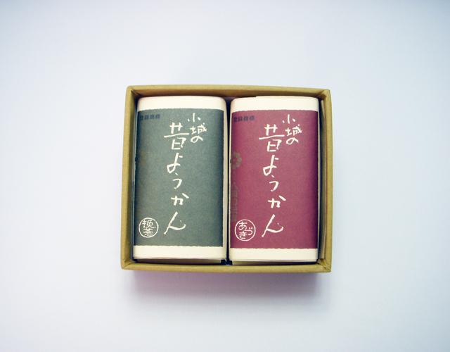昔ようかん(小) 小豆と抹茶 二本詰【八頭司伝吉本舗】小城羊羹 150g×2本