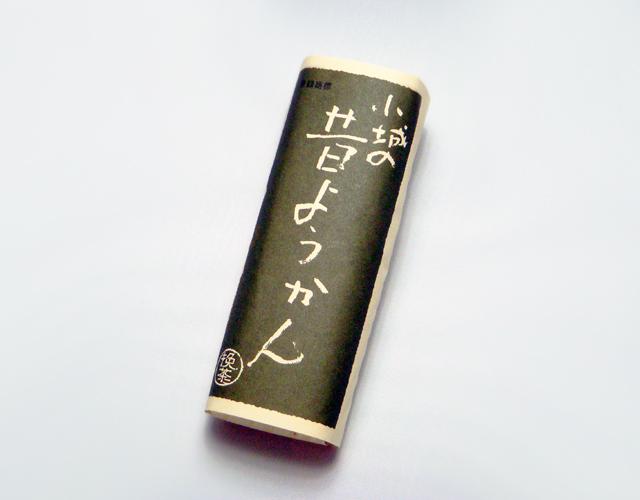 昔ようかん(中) 抹茶 一本詰【八頭司伝吉本舗】小城羊羹 300g×1本