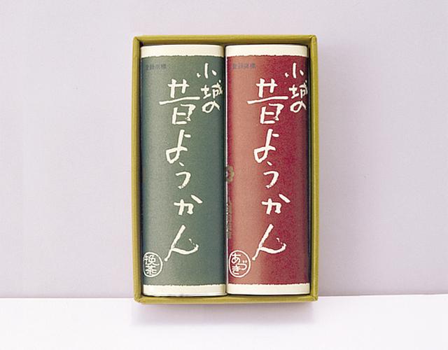 昔ようかん(中) 小豆と抹茶 二本詰【八頭司伝吉本舗】小城羊羹 300g×2本