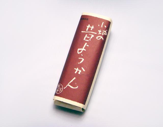 昔ようかん(中) 小豆 一本詰【八頭司伝吉本舗】小城羊羹 300g×1本