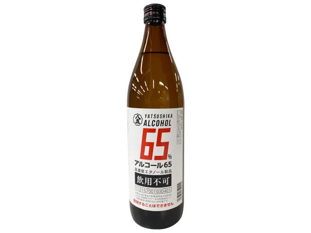 【高濃度エタノール】八鹿アルコール65 《包装(熨斗)不可》