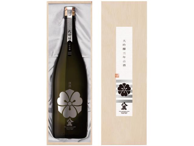 数量限定 【八鹿大吟醸(銀)三年古酒1800ml】