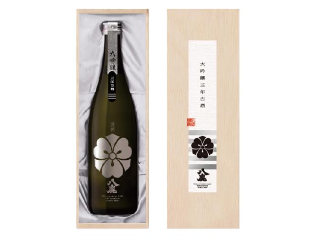 数量限定 【八鹿大吟醸(銀)三年古酒720ml】