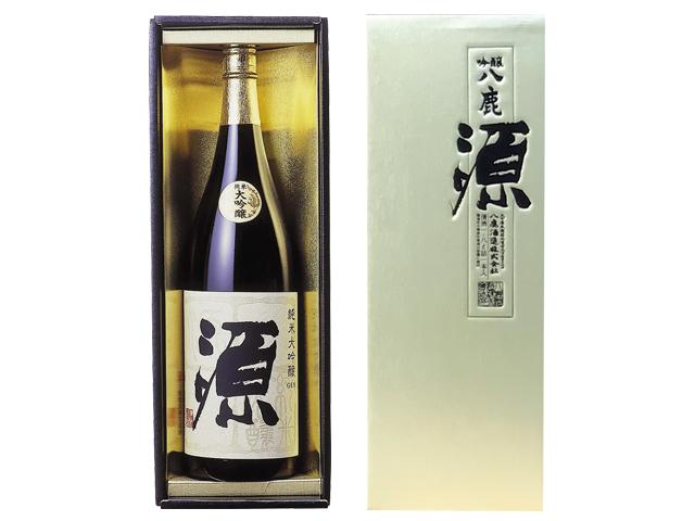 日本酒の旨味を追求した八鹿の自信作 【純米大吟醸 源(オープンケース)】1800ml