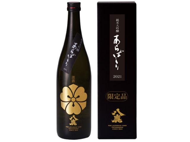【数量限定】純米大吟醸(金)あらばしり2021 無濾過生原酒 720ml
