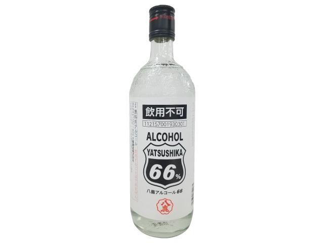 【高濃度エタノール】八鹿アルコール66 《包装(熨斗)不可》