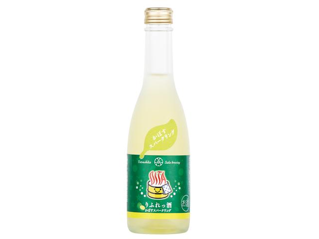 おんせん県おおいた りふれっ酒 かぼすスパークリング 4度 250ml