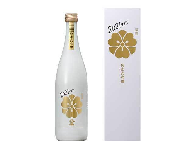 八鹿 純米大吟醸(金)WHITE BOTTLE 2021ver.