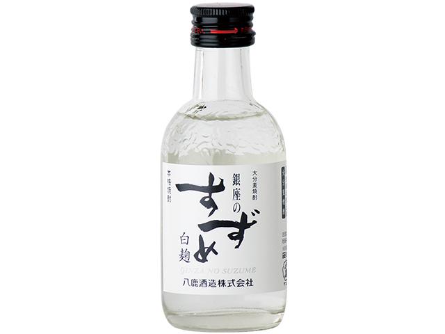 可愛いミニボトル登場 【銀座のすずめ白麹】 25度 100ml
