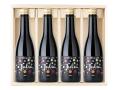 オンライン限定 Sparkling Sake Julia 4本セット
