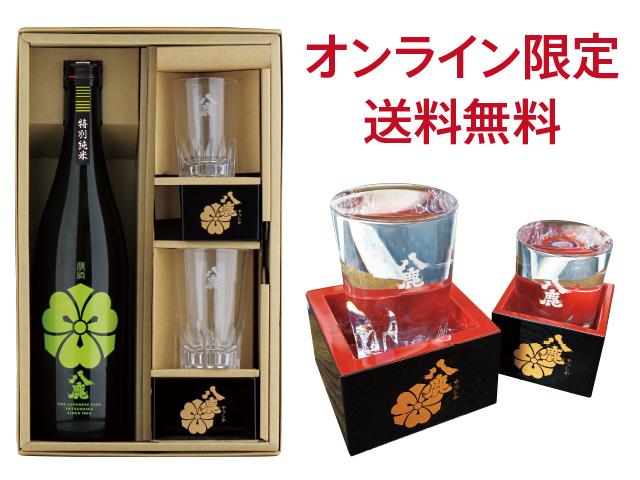 《送料無料》 オンラインショップ会員限定 旨みの特別純米 枡・グラスセット