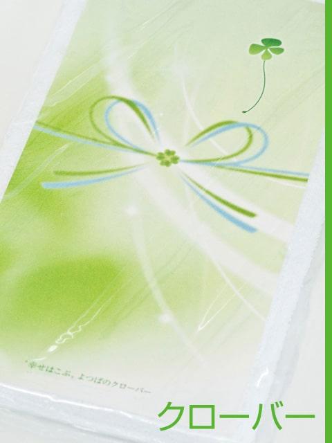 デザイナーズ短冊のし紙 クローバー ポリ袋入 PE袋入