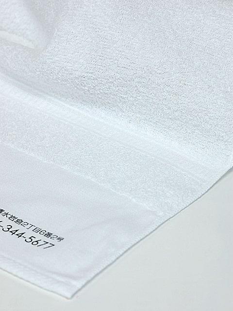 タオル日本製標準厚200匁
