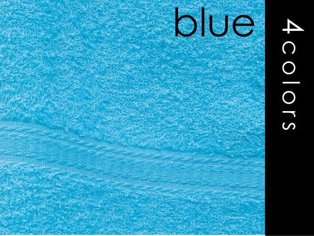 名入れカラータオル ブルー 200匁 標準厚 日本製