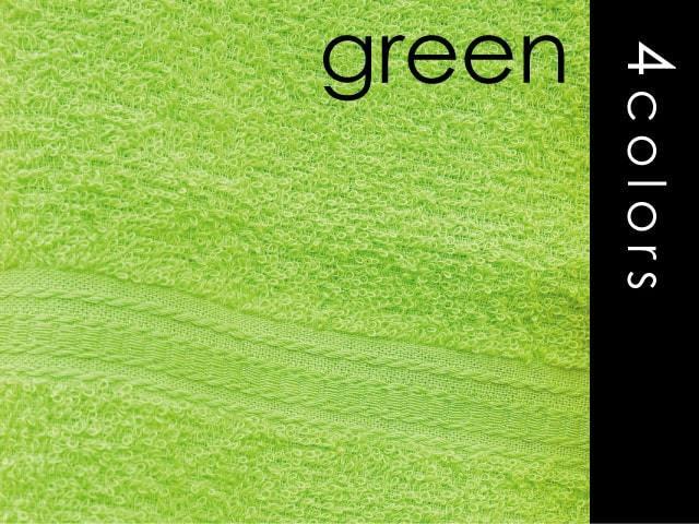 名入れカラータオル グリーン 200匁 標準厚 日本製