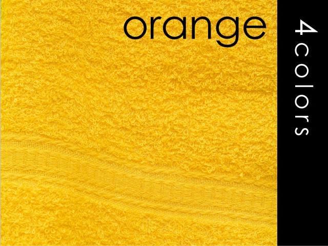 名入れカラータオル オレンジ 200匁 標準厚 日本製