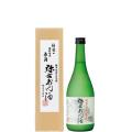 伝家のカスモチ原酒