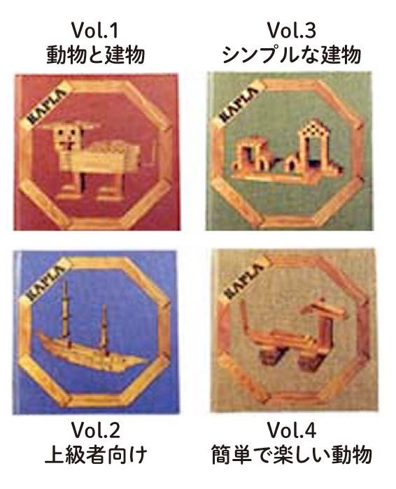 カプラアートブック 商品画像01