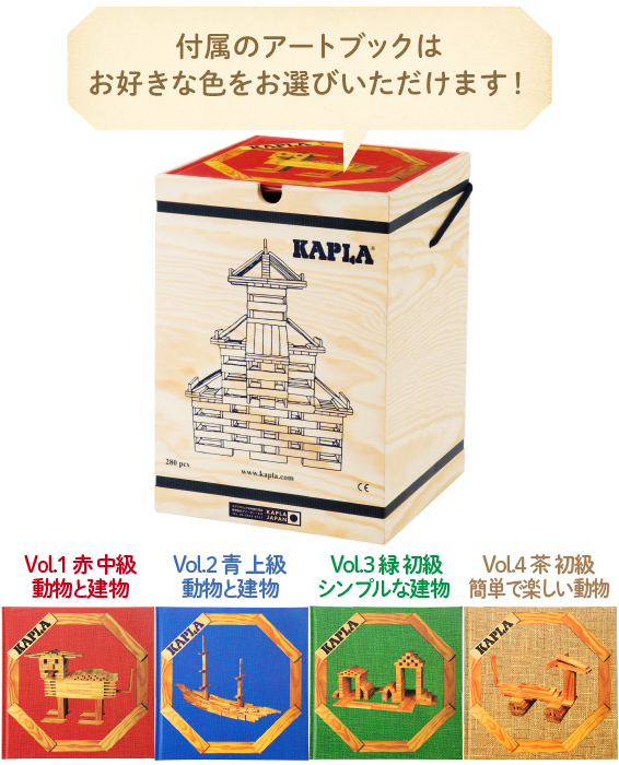 KAPLA280J-日本仕様